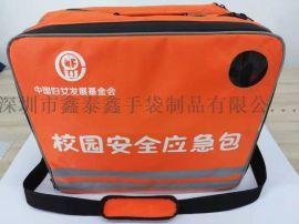 廠家生產供應醫療應急箱包