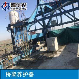 自动上水桥梁养护器-天津电加热养护器