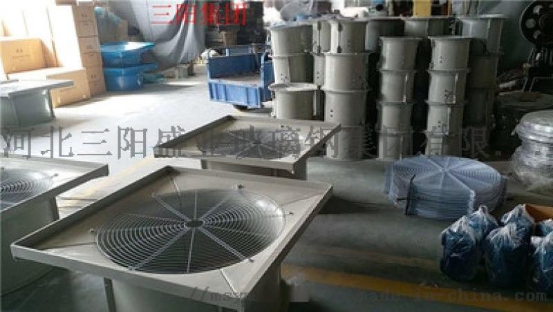 供应玻璃钢离心风机 防腐轴流风机 防爆消防风机屋顶风机边墙风机