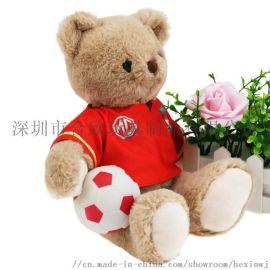 定制运动会吉祥物 穿衣足球泰迪小熊毛绒公仔