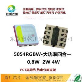 5050RGBW4W贴片户外亮化
