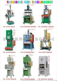 落地式油压机 弓型油压机