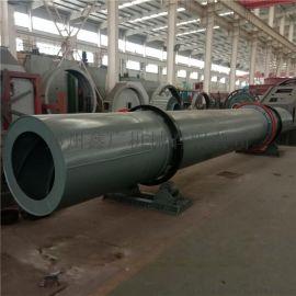 郑州卧式转筒烘干机厂家沙子烘干机煤泥灰烘干机型号