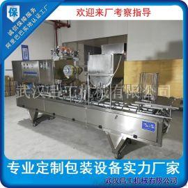 全自动盒装凉粉灌装封口机 绿豆凉粉灌装机厂家