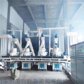 生物质能源颗粒机|锯末颗粒设备生产线|设备运转稳定