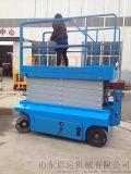 举升设备登高梯厂家黄石市销售剪叉自行平台国产升降机
