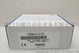 IC695ALG616  GE模拟量模块