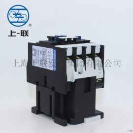 上海人民上联,交流接触器,CJX2
