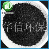 净供应无烟煤滤料眉山1-2mm水处理过滤杂质价优