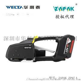 台湾ZAPAK牌ZP97A手提电动打包机