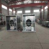 礦井加熱機組 礦用暖風機組