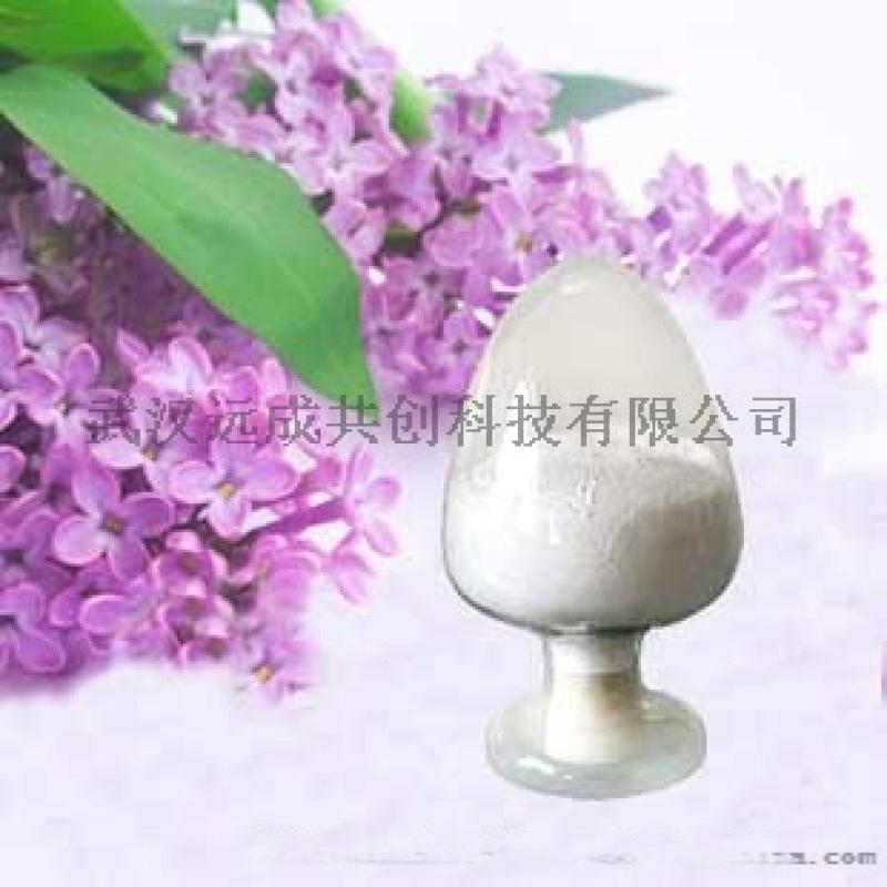 工业级碘化亚铜原料厂家7681-65-4