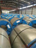 江阴宗承镀铝锌铝镁锰板 提供样板