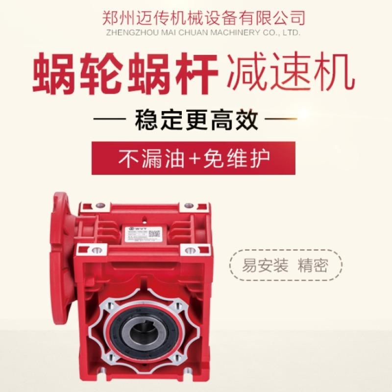 涡轮减速器, 蜗杆减速器, 蜗轮蜗杆减速器 厂价供应