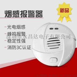 云南永康YK-109C烟雾报警器10年耐用电池