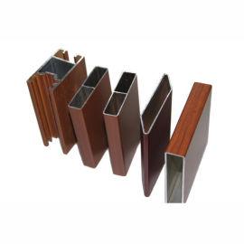 广东兴发铝业厂家直销木纹转印铝型材门窗