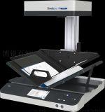 Bookey 4 A2幅面專業型古籍書刊掃瞄器