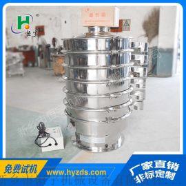 恒宇振动筛质优价廉,铜粉镁粉 镍粉粉末超声波振动筛