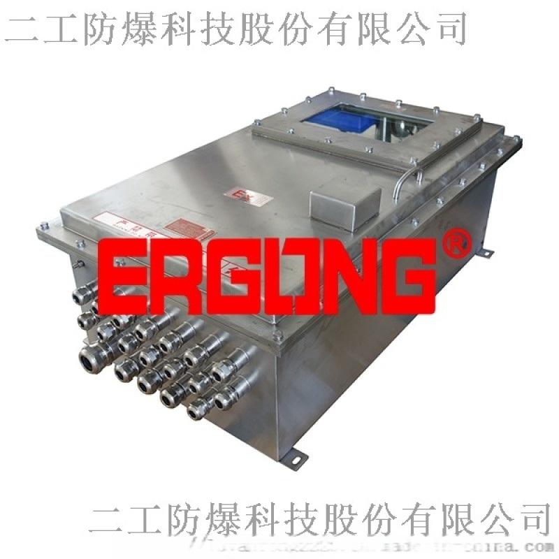 化工企業控制電機轉速防爆配電箱