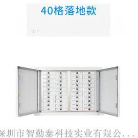 手机屏蔽柜40格金城手机屏蔽柜深圳屏蔽柜生产厂家