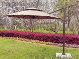戶外遮陽傘大太陽傘庭院花園太陽傘休閒別墅側立傘