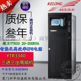科華YTR3320報價科華YTG3115發貨地