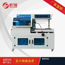 POF热收缩膜包装机 纸盒POF膜热收缩包装机