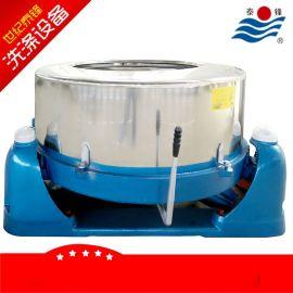水果脱水机 食品蔬菜脱水设备 卧式离心甩干脱水机