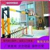 电动限高杆 道路交通用限高架 固定式升降限高杆
