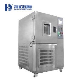 海达不锈钢臭氧老化试验箱厂家可定制