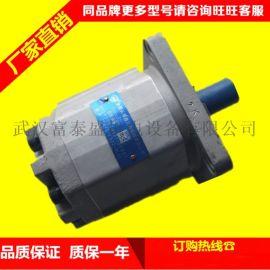 合肥长源液压齿轮泵合叉4.5T牵引车齿轮泵CBTDHYF408ALФ