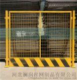 湖北建築工程臨邊臨時安全圍網防護欄欄杆圍擋