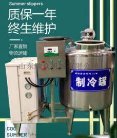 多功能猪血制冷罐 不锈钢动物血液加工流水线