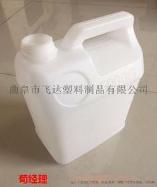 全新料/5L塑料桶/化工桶/闭口桶