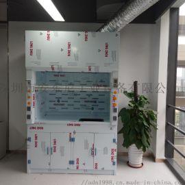 实验室全钢通风柜排风柜通风厨化学通风柜排毒柜抽风柜