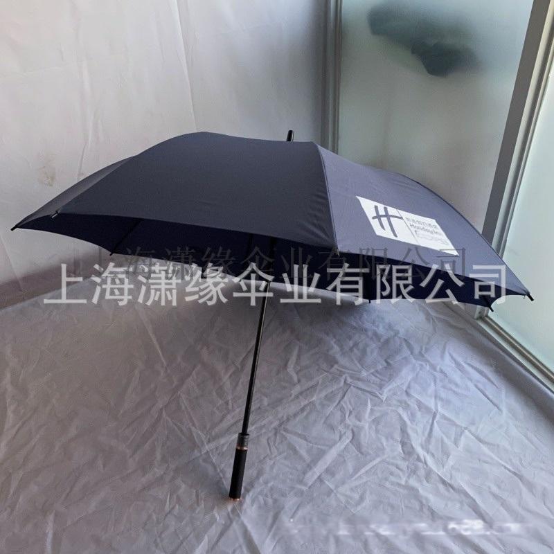 高尔夫雨伞生产商高尔夫直杆遮阳伞商务礼品伞定制厂家