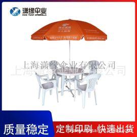 教育培训机构行业广告太阳伞制作户外大太阳伞遮阳伞