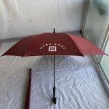 廣告傘生產摺疊直杆禮品傘製作廠家廣告專用雨傘