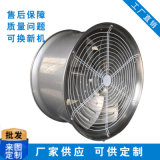 SF低噪音風機SF7-4軸流風機