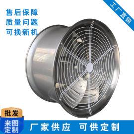 SF低噪音风机SF7-4轴流风机