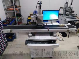 自动智能视觉光纤激光打标机 自动视觉光纤镭雕机
