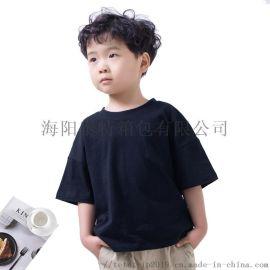 海阳DAY KIDS儿童纯棉宽松T恤