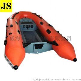 杰世RIB360铝合金钓鱼船充气船