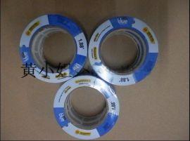 3M 2090 3M蓝色耐高温胶带 加热板专用 3D打印机专用 48MM*54.8M