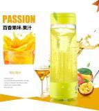 USB充电式榨汁杯生产厂家 便携式电动果汁杯 积分兑换促销礼品赠品小家电
