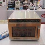 美國 menumaster 美料馬士達 商用微波爐 CHDC5182 大功率微波爐
