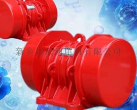 7.5kw振动电机价格,JZO100-6卧式振动电机价格