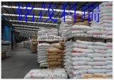 天津膨脹纖維抗裂防水劑廠家