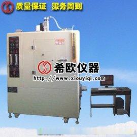 XU8224塑料烟密度测试仪GB/8323.2-2008