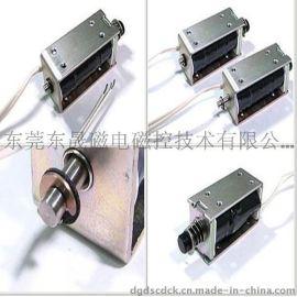 供應氙氣大燈電磁鐵|直流框架電磁鐵